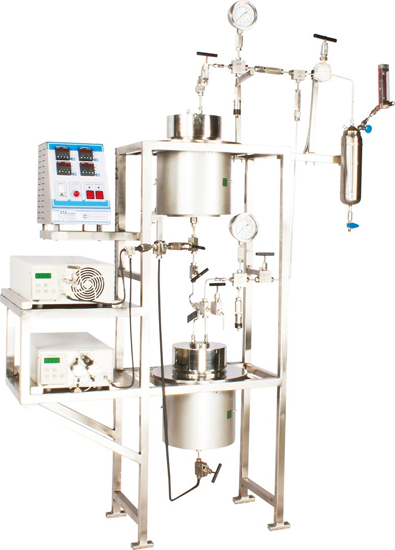 Supercritical Fluid Extraction Vessel